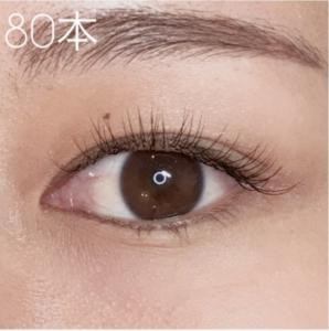 マツエクデザイン-80本メニュー